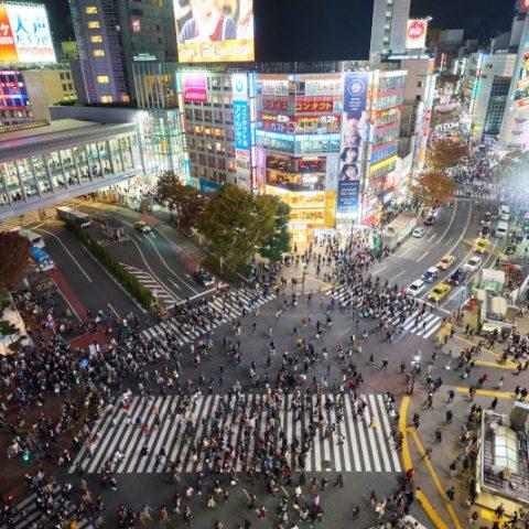 billboardy w Tokio